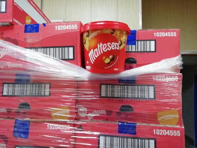麥提莎巧克力球 最新包裝🔥