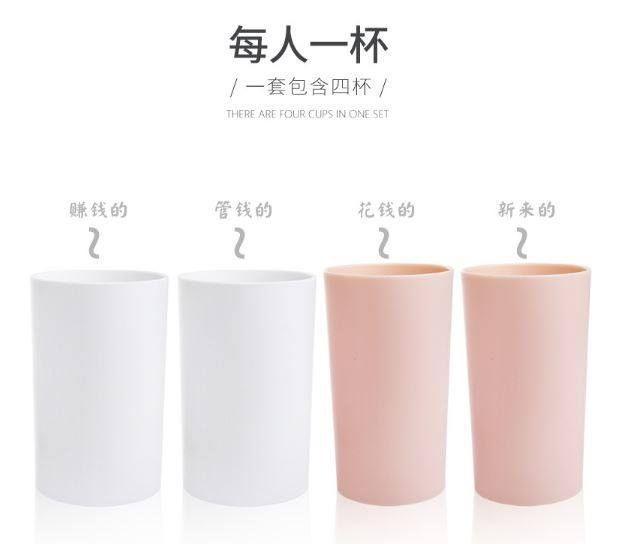 Ecoco 意可可 牙刷架+漱口杯+擠牙膏器三合一組合