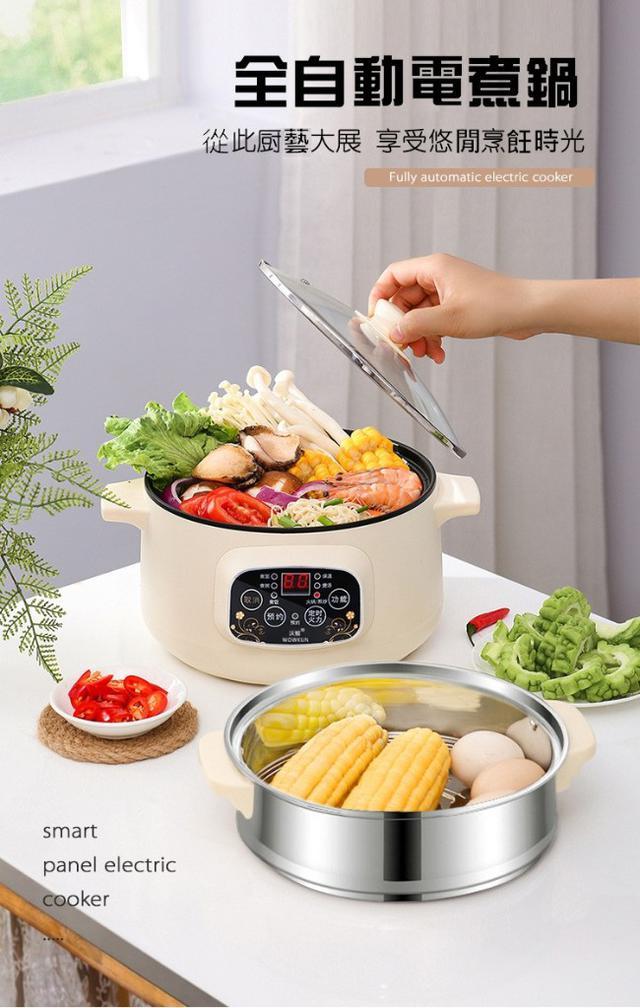 攜帶式電飯鍋