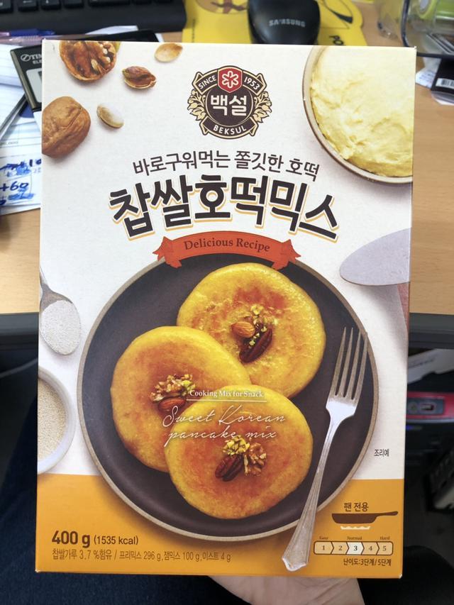 韓國街頭小吃爆漿花生口味黑糖餅 DIY 400g/盒