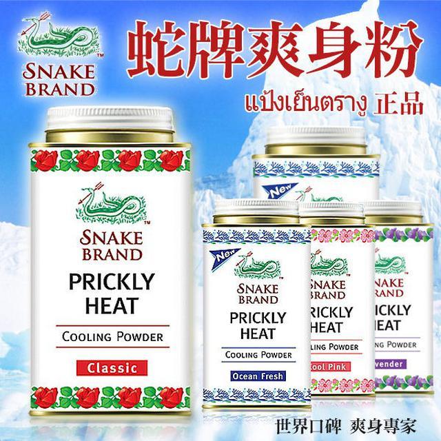 現貨 泰國 Snake Brand 蛇牌 蛇粉 爽身粉 痱子粉 140g