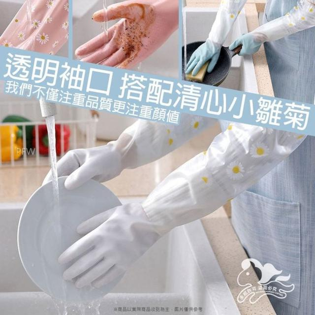 #預購A0004-加長加絨束口清潔手套*2雙