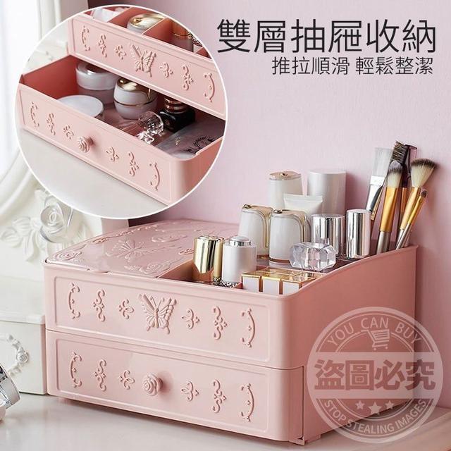 (預購e) 歐式公主風桌面多功能小物收納盒