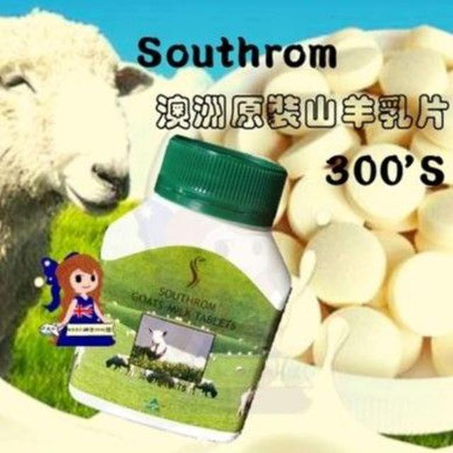 Southrom 羊乳片 300's