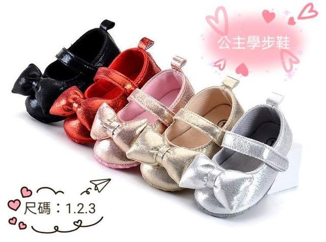 【預購】公主學步鞋