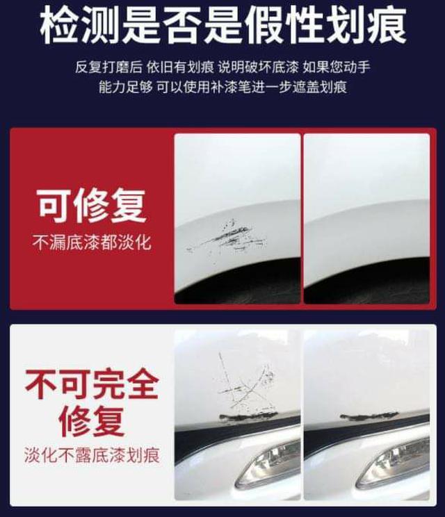 (預購s+) A107-刮痕去痕修復研磨劑(一組3套)