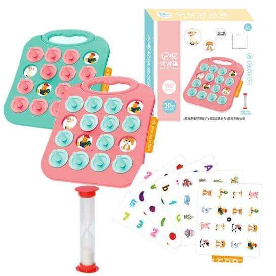 (預購S) 兒童益智記憶對對碰遊戲