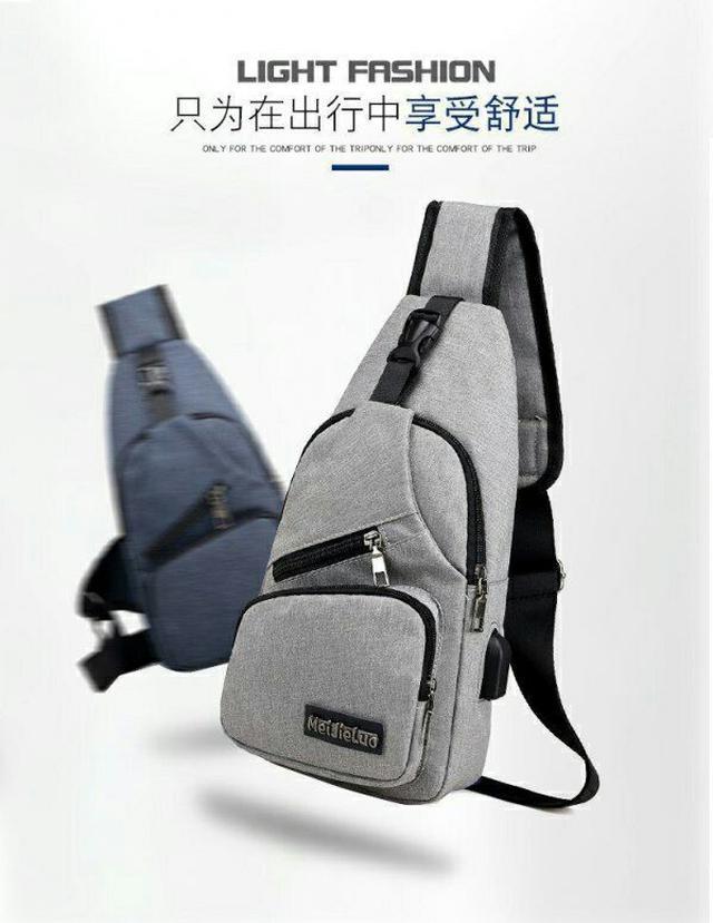 韓版多功能USB單肩包