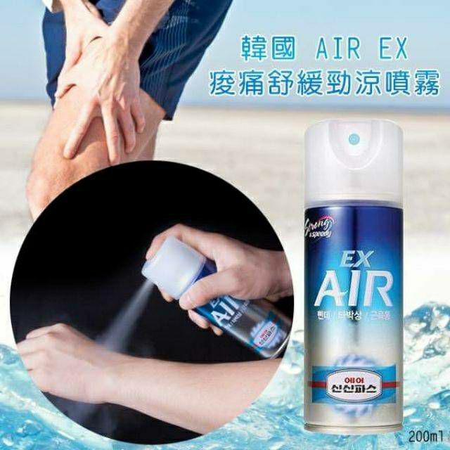 韓國 EX AIR 痠痛舒緩勁涼噴霧 200ml