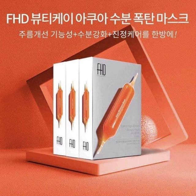 預購 韓國爆紅夯品 很厲害的 FHD 血橙 十分鐘急救面膜 28ml*30片/盒