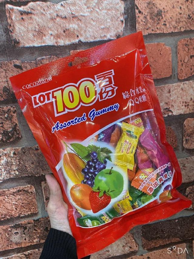 馬來西亞🇲🇾100一百份 QQ軟糖200g