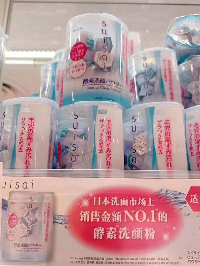 🇭🇰嘉娜寶酵素洗顏粉~0564578065