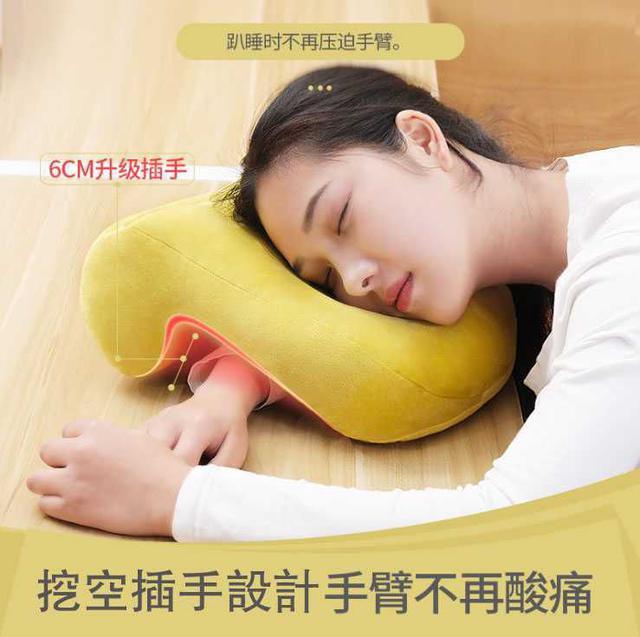 [雜貨店]💋辦公室趴睡午睡枕