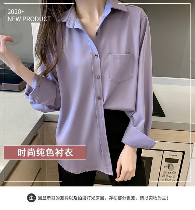 【預購】時尚純色襯衫