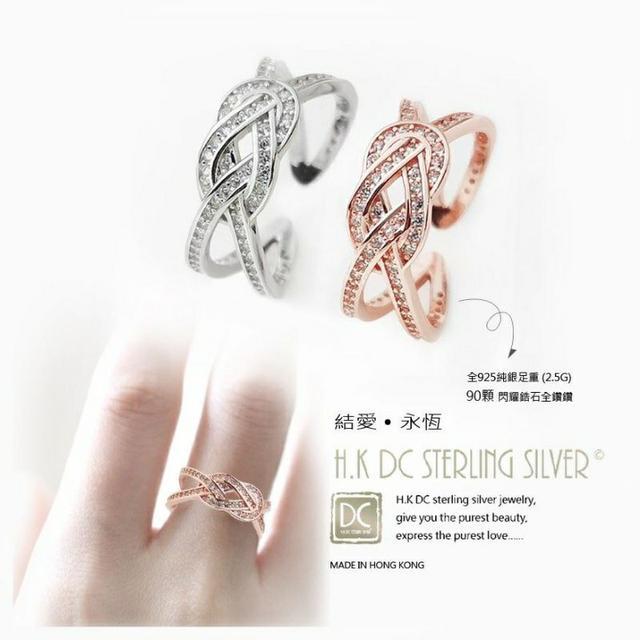 <結愛.永恆>-名媛優雅典藏-結愛.永恆90顆閃耀鋯石戒指(2.5G)(玫/銀)