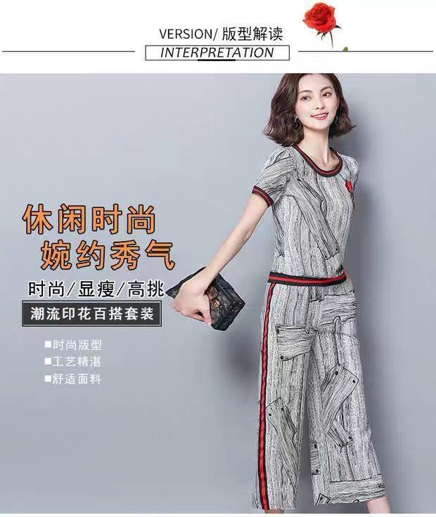 阔腿裤套装2019新款夏季时尚女装气质宽松大码时髦两件套洋气减龄