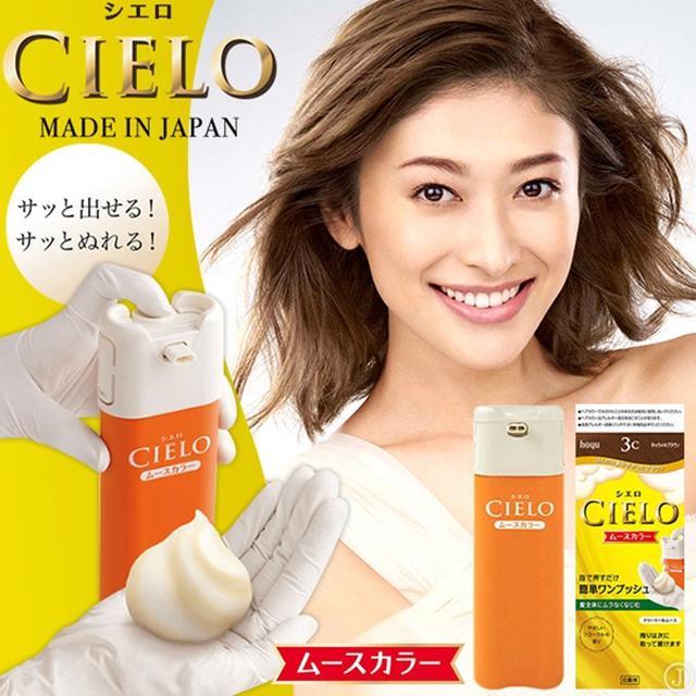 日本CIELO泡沫換色劑(白髮專用)100ml【收單日10/10】