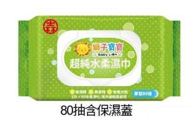 【獅子寶寶】濕紙巾 有蓋80抽 (12包/箱)