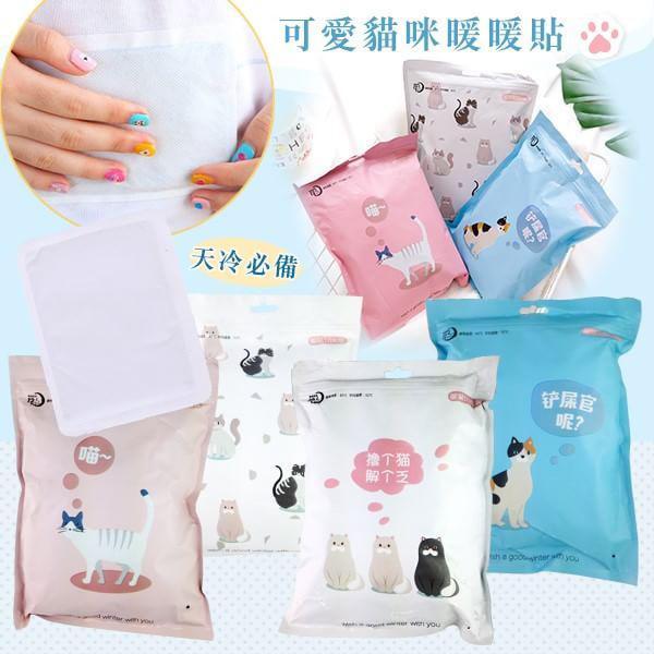 可愛貓米暖暖貼(一袋10入)