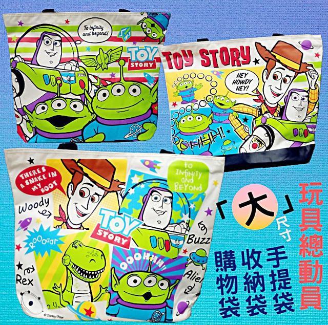 玩具總動員手提袋 收納袋(大款)