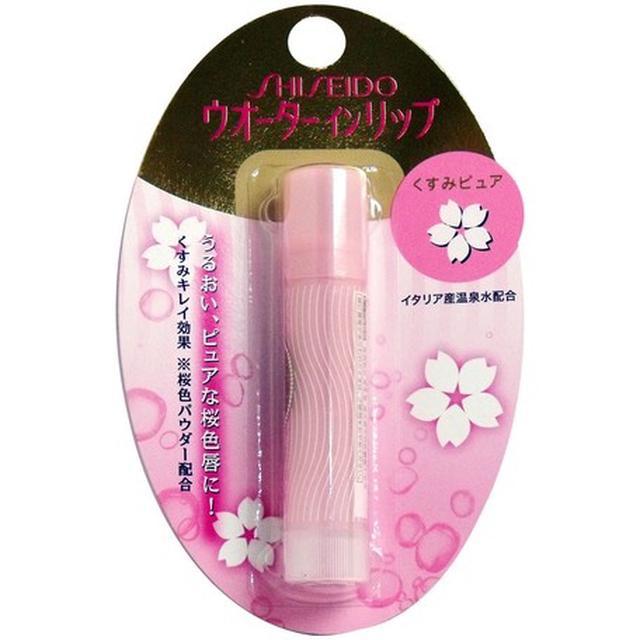 日本🇯🇵資生堂櫻花護唇膏