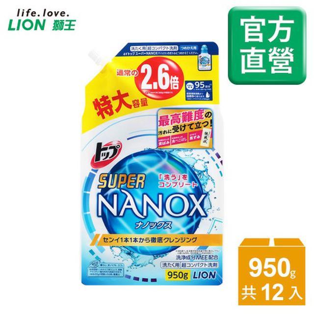 獅王奈米樂超濃縮洗衣精補充包 950g 12包/箱