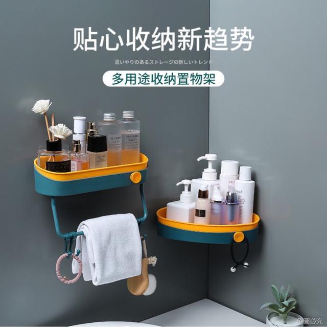 浴室/廚房收納架