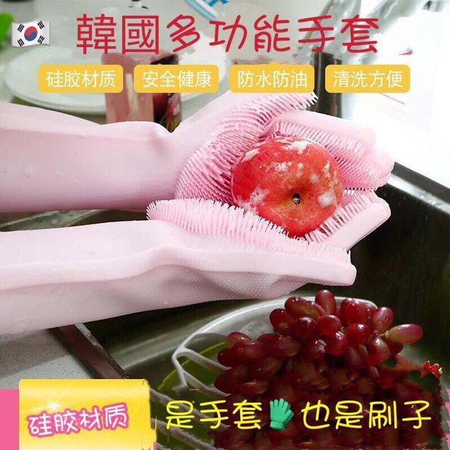 韓國多功能手套