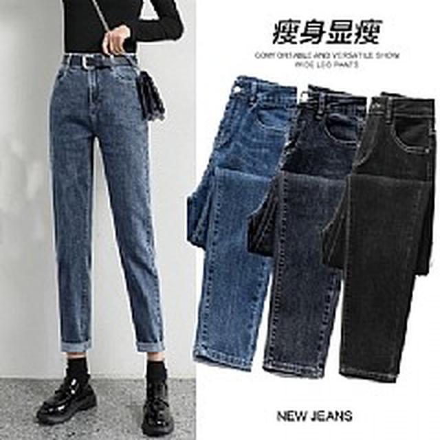 CD8851韓版時尚 高腰寬鬆闊腿哈倫蘿蔔彈力牛仔褲(3色)