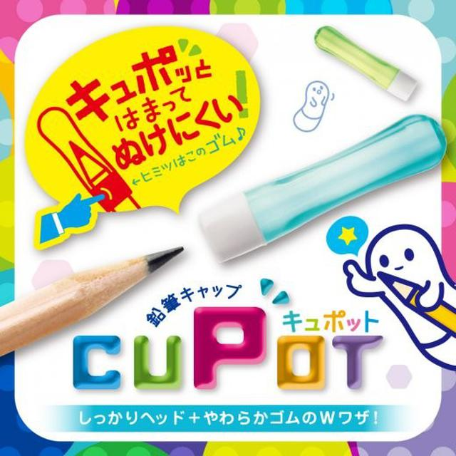 日本製 sonic延長鉛筆的筆蓋套 6入組