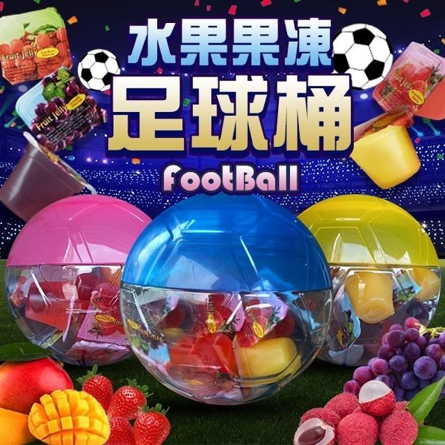 預購Ⓣ水果果凍足球桶 1040g(顏色隨機)-10/21中午12點結單