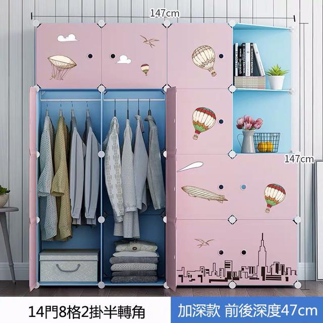 簡易衣櫃樹脂塑膠 隔板分層儲物塑膠宿舍衣櫃 整理寢室床頭置物架