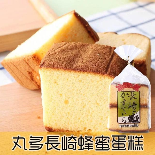 現貨 日本 丸多長崎蛋糕 2022/01/02