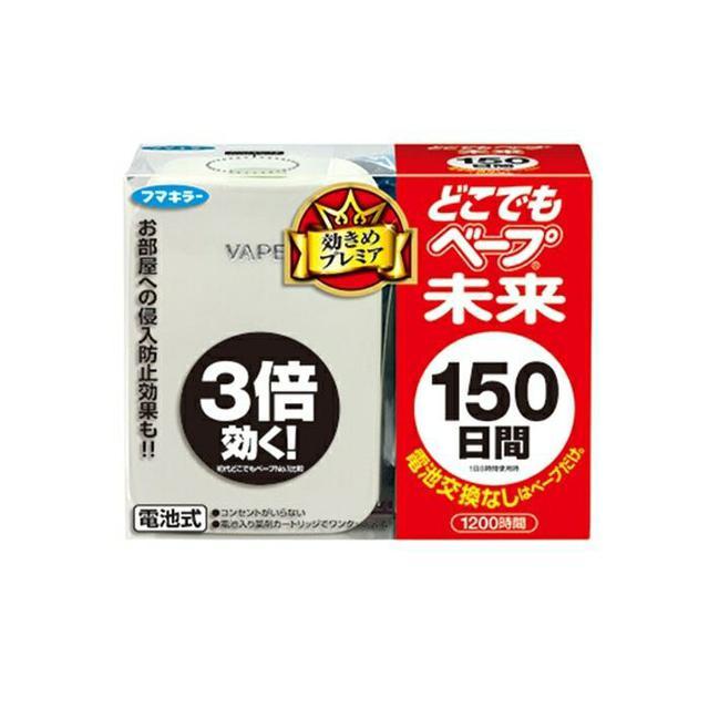 5/25日本FumakillaVAPE未來電子驅趕器150日(單機)