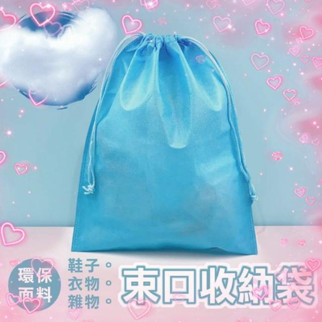 ✅現貨⭐實用收納束口袋 收納袋(1組4入)