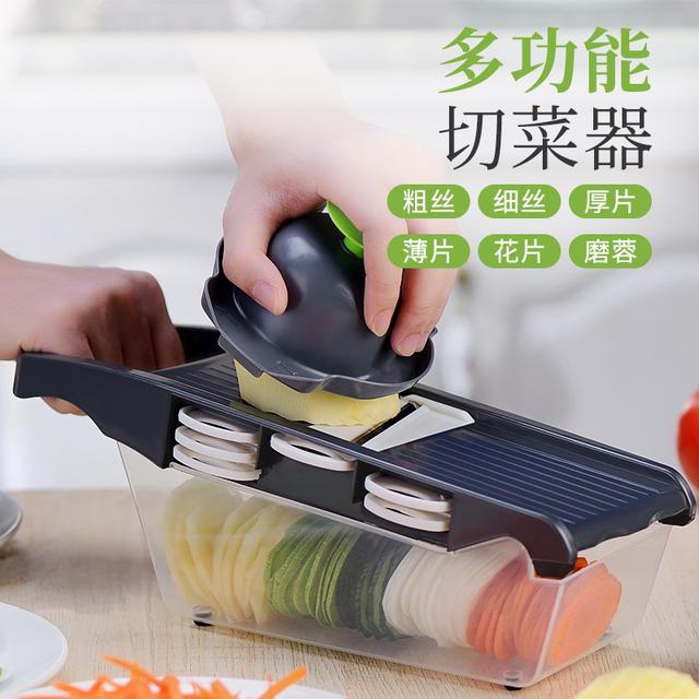批發家用10合1功能切菜器切菜器 廚房切菜神器切片刨絲器