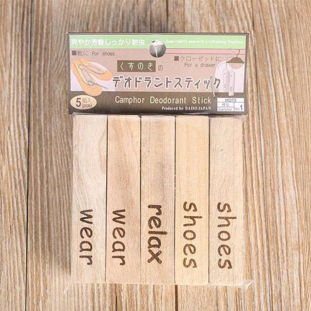 G369 - 日本防蟲香樟木條5入一包(一組兩包)