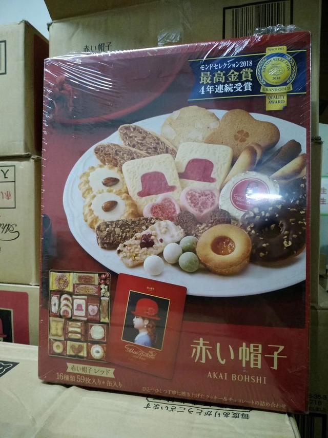 日本千朋紅帽子餅乾禮盒 59枚入