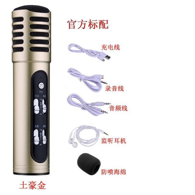 布穀鳥 C9全民K歌神器電腦手機麥克風主播直播唱歌聲卡話筒電容麥