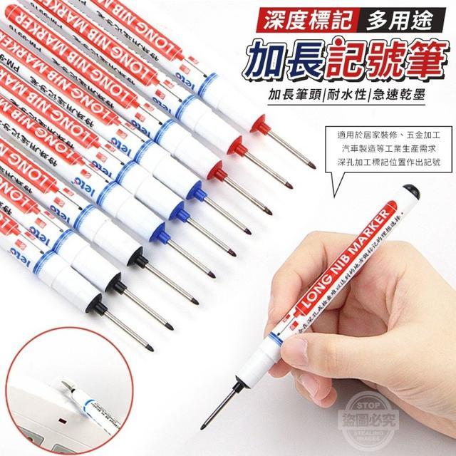 (O)預購 深度標記多用途加長記號筆1組3入  2組入