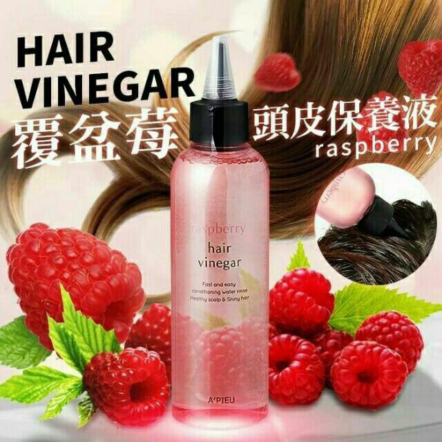預購  韓國 A'PIEU 莓果醋護髮頭皮營養液 200ml