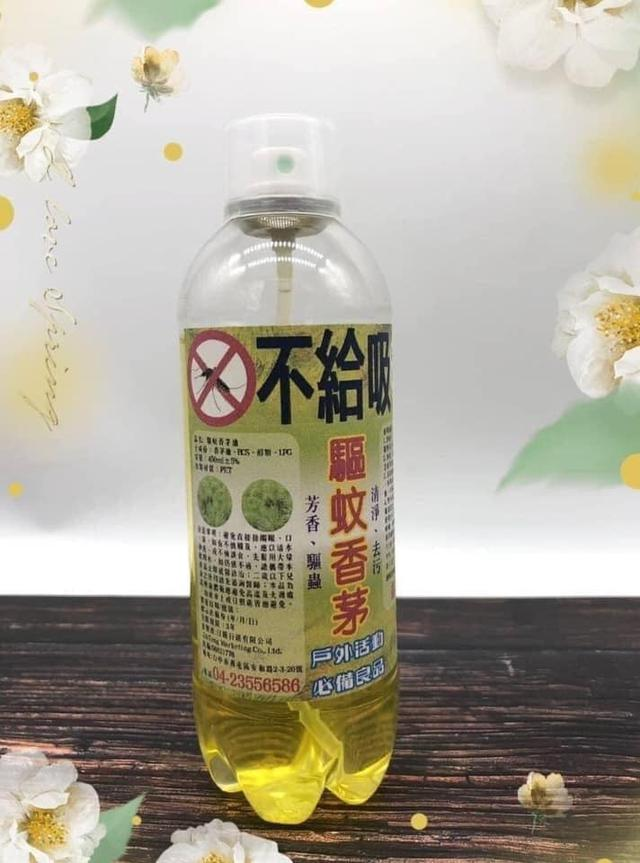 台灣製抹草香茅油驅蚊液450ML