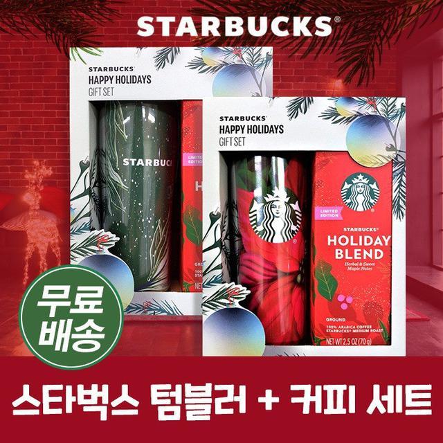 預購 限量版禮盒 星巴克假期混合咖啡70g+隨行杯473ml 紅色