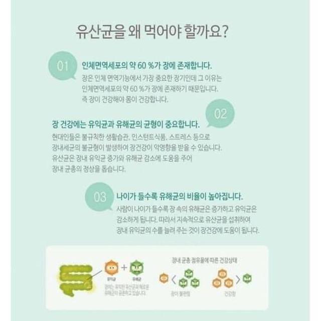 預購-韓國LACTO-FIT益生菌系列-兒童/寶寶系列