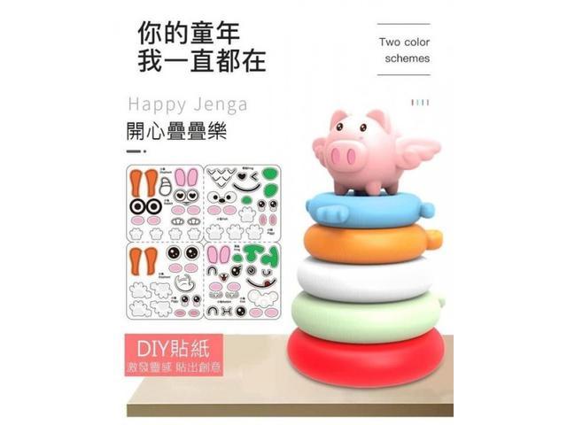 #預購G1036 - 飛天小豬5層套圈疊疊樂玩具