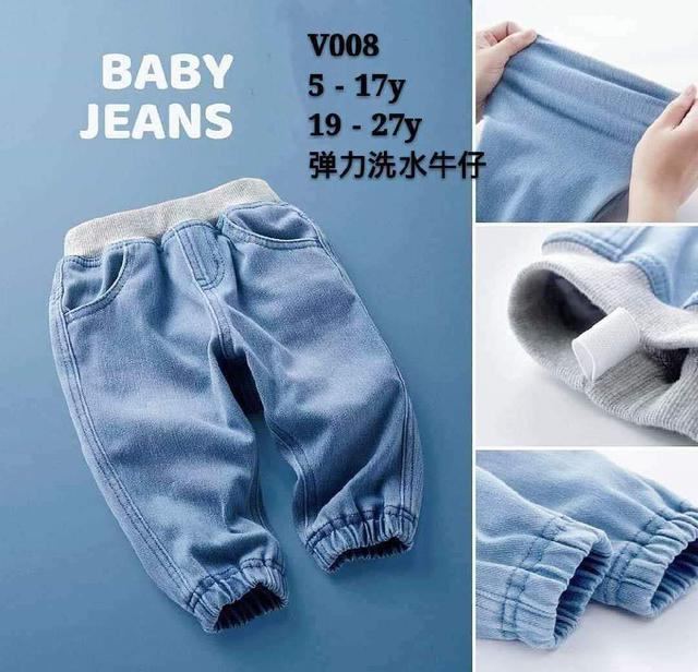 【現貨】牛仔藍防蚊褲