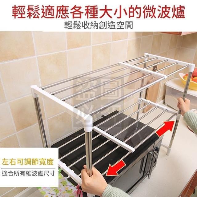 (預購e) 伸縮萬用三層廚房置物架