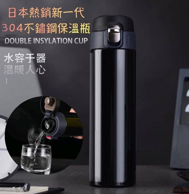 限量出口日本熱銷新一代304不鏽鋼彈跳保溫瓶