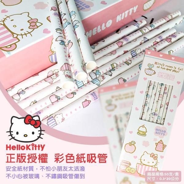 HELLO KITTY 正版授權 彩色紙吸管(盒)