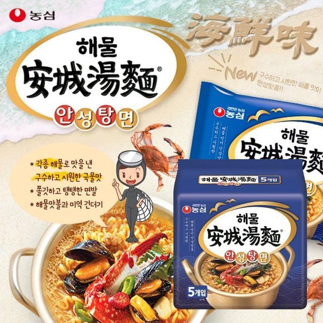 韓國 農心 安城湯麵海鮮味 境內版 泡麵 (五包入) 560g